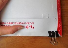 280レターパック糊付け05.jpg