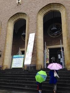 300大隈講堂 入口.jpg