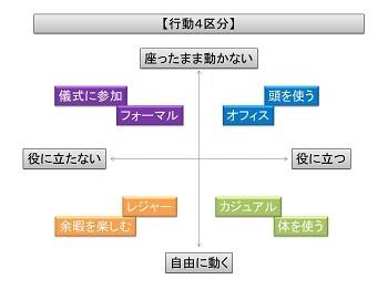 350スライド3.jpg