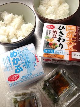 めかぶと納豆の2色丼 1材料.jpg