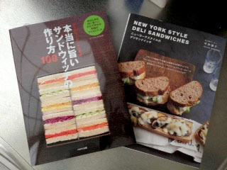 サンドイッチの本-1.jpg