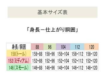 スライド2-2.jpg