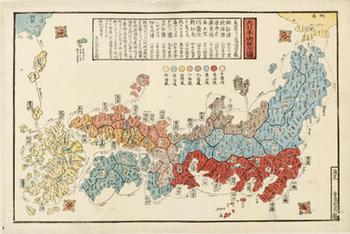 大日本輿地全図.png