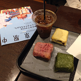 東京駅中 01 メロンパンのバリエーションだった.jpg