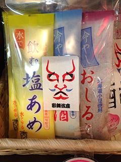 歌舞伎座 ひやししるこ.jpg