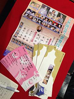 歌舞伎座 チケット.jpg