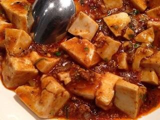 芝蘭の麻婆豆腐接写.jpg