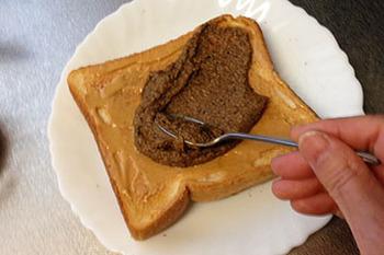 豆系トースト06 きな粉スプレッド.jpg