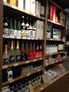 麹 日本酒.JPG