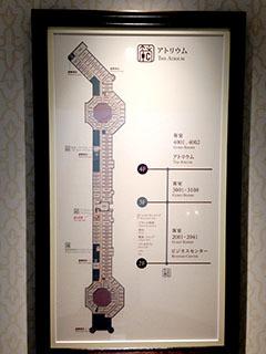 TSHインテリア05 駅舎の上が全てホテル.jpg