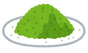 kona6_green180.png