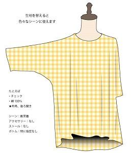 07 300 ボヘミア チェック 黄色.jpg
