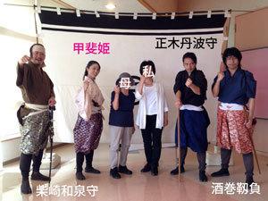 11成田家の方々と記念撮影.jpg