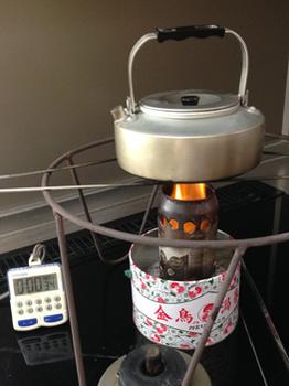 350-180㏄燃焼実験-08加熱開始.png