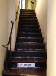 ベッカー階段-1.jpg