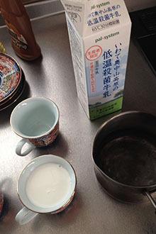 有田焼でマキアート04 ミルクを計る.jpg
