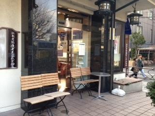 湯島天神 ベーカリーカフェ ニキ.JPG