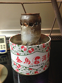 炊飯01 今日は炊飯.jpg