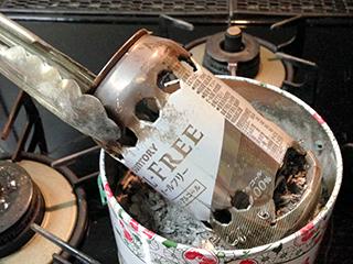 炊飯16 斜めに持つ.jpg