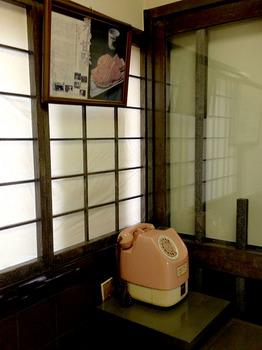 若葉のたい焼き ピンク電話.jpg