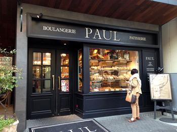 PAUL 神楽坂店.jpg