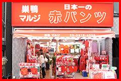 shop04.jpg